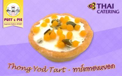 Puff & Pie – ทาร์ตทองหยอด