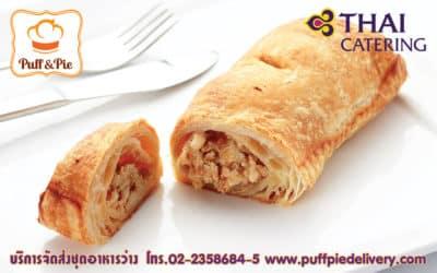 พายพะแนงไก่ (Chicken Paneang Pie) – Puff and Pie ครัวการบินไทย