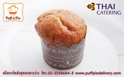 เค้กกล้วยหอม (Banana Cake) – Puff and Pie ครัวการบินไทย