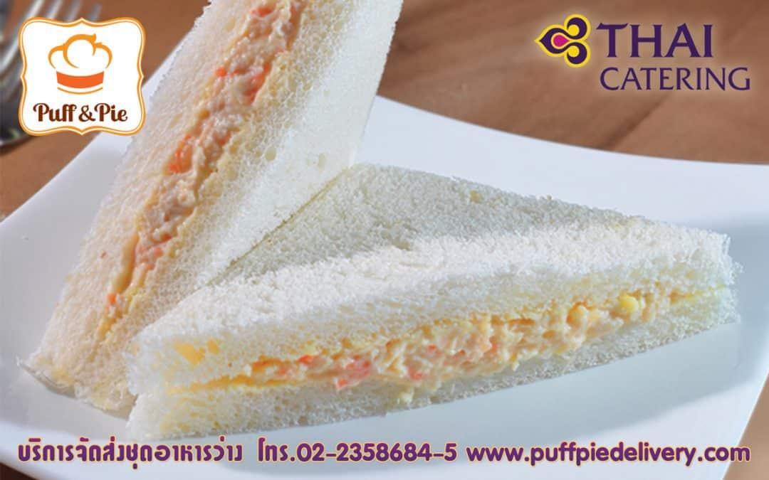 แซนด์วิชไก่สับมายองเนส - เบเกอรี่อร่อยๆ จาก Puff & Pie ครัวการบินไทย
